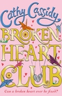 Broken_heart_club_book_home
